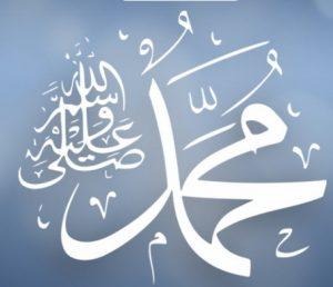 Nabi Muhammad SAW adalah teladan akhlak mulia.