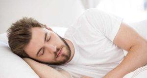 Tidur cara Nabi bisa bakar lemak dan sehatkan jantung.